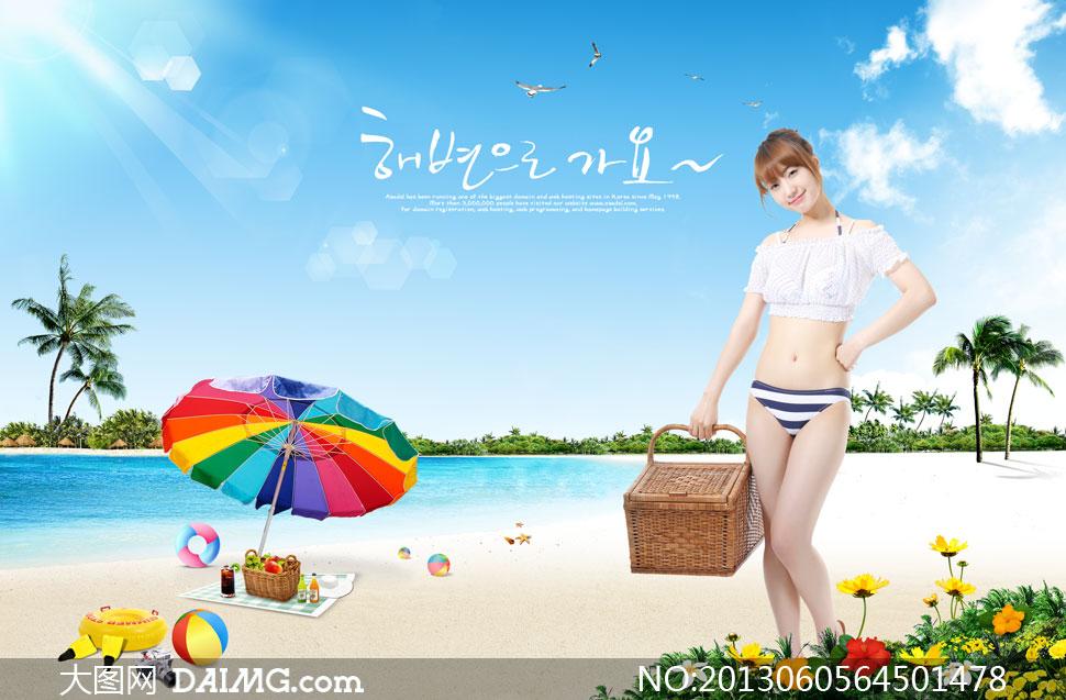 海边花草遮阳伞与美女PSD分层素材 大图网设