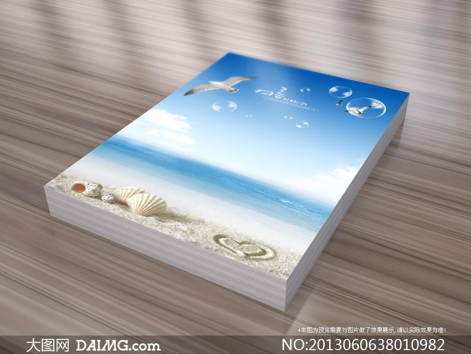 蓝天白云海鸥沙滩贝壳psd分层素材