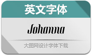 JohannaItalic(英文字体)