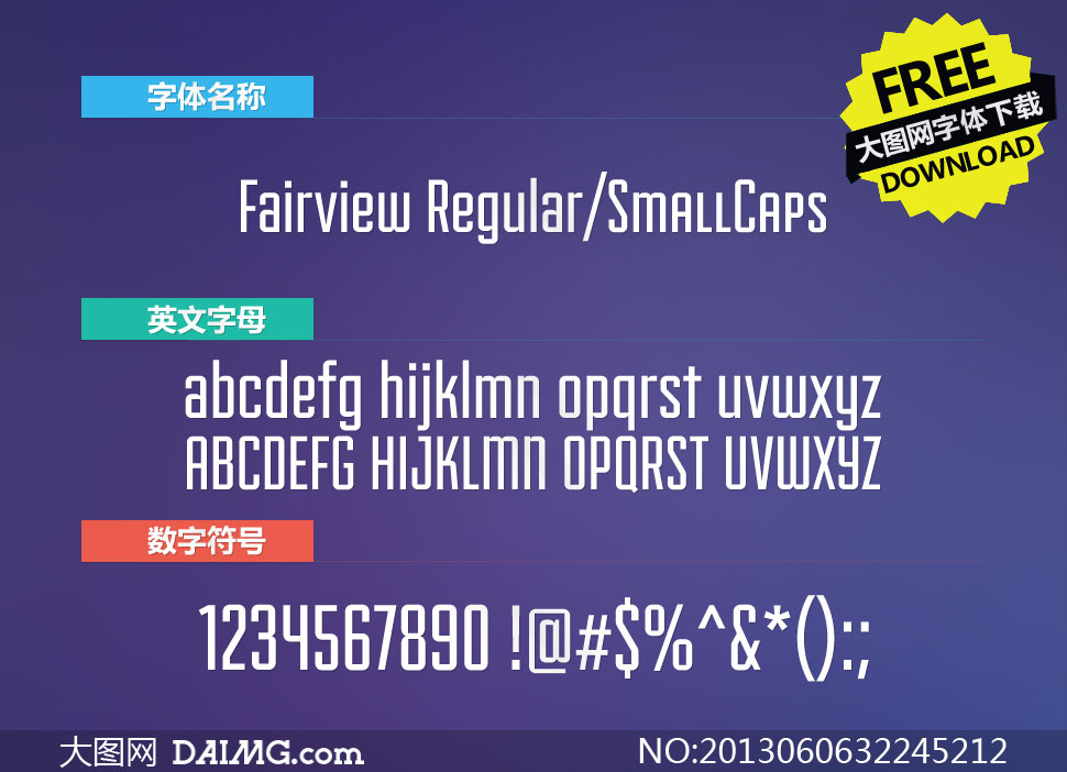 Fairview(两款英文字体)