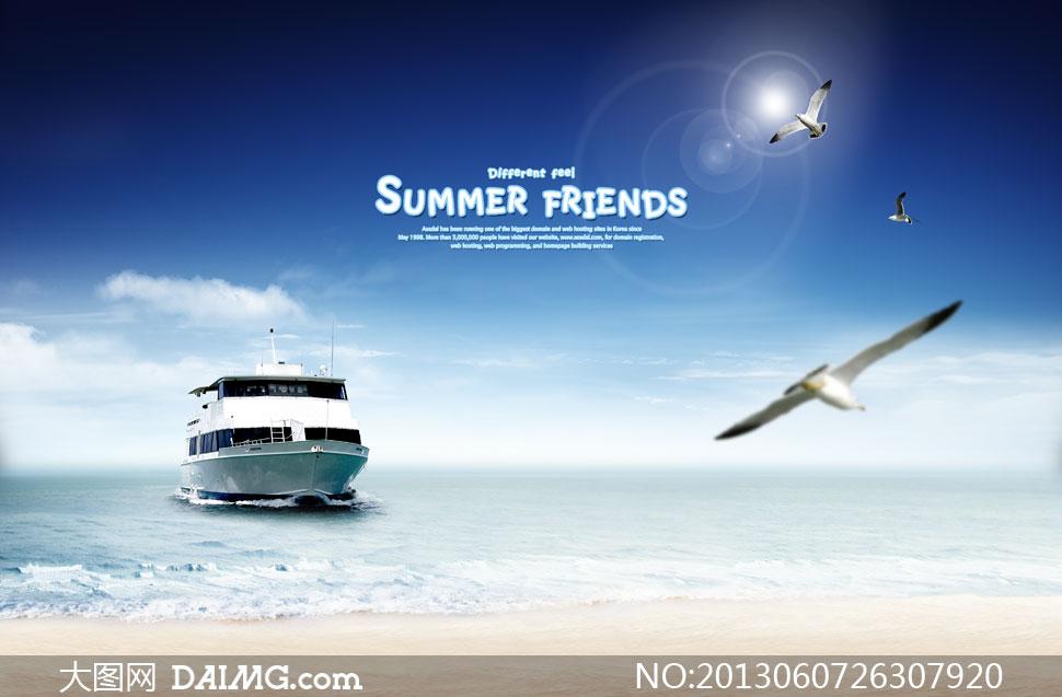 蓝天白云沙滩轮船海鸥psd分层素材