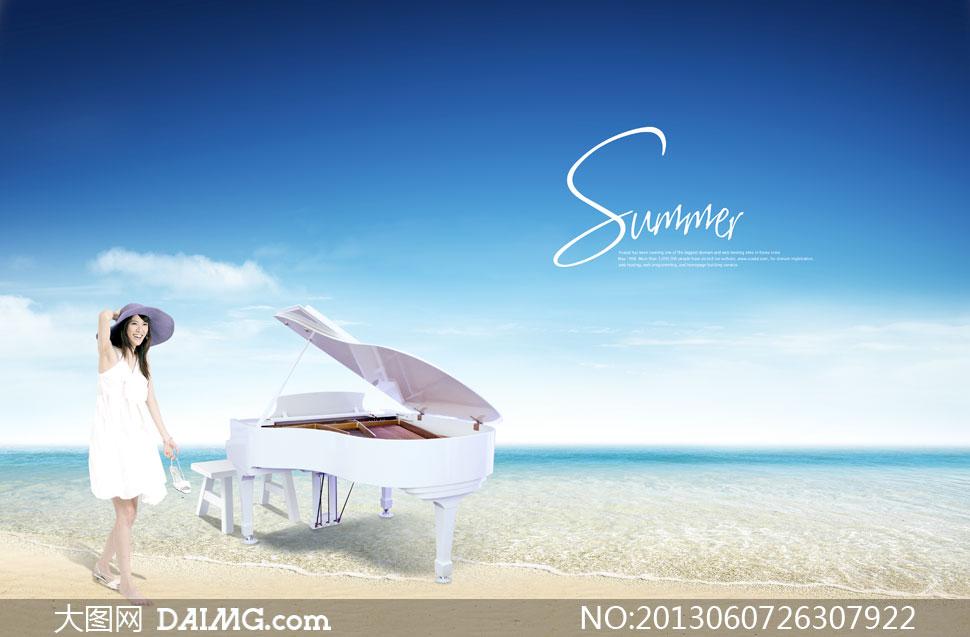 夏天海边的美女与钢琴PSD分层素材 大图网设