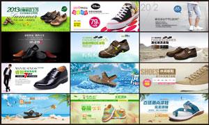 淘宝男鞋时尚海报设计集合PSD源文件