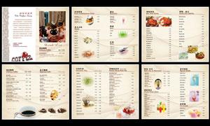高档咖啡馆菜谱设计模板PSD源文件