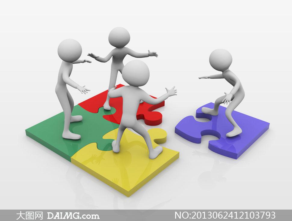 拼图上的立体小人博弈主题高清图片 - 大图网设计素材