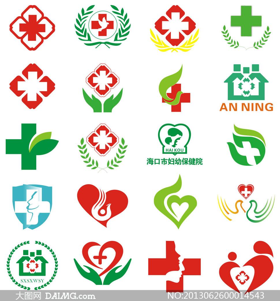 医用标志公共标识公共标志标识标志红十字爱心妇幼保健设计元素矢量