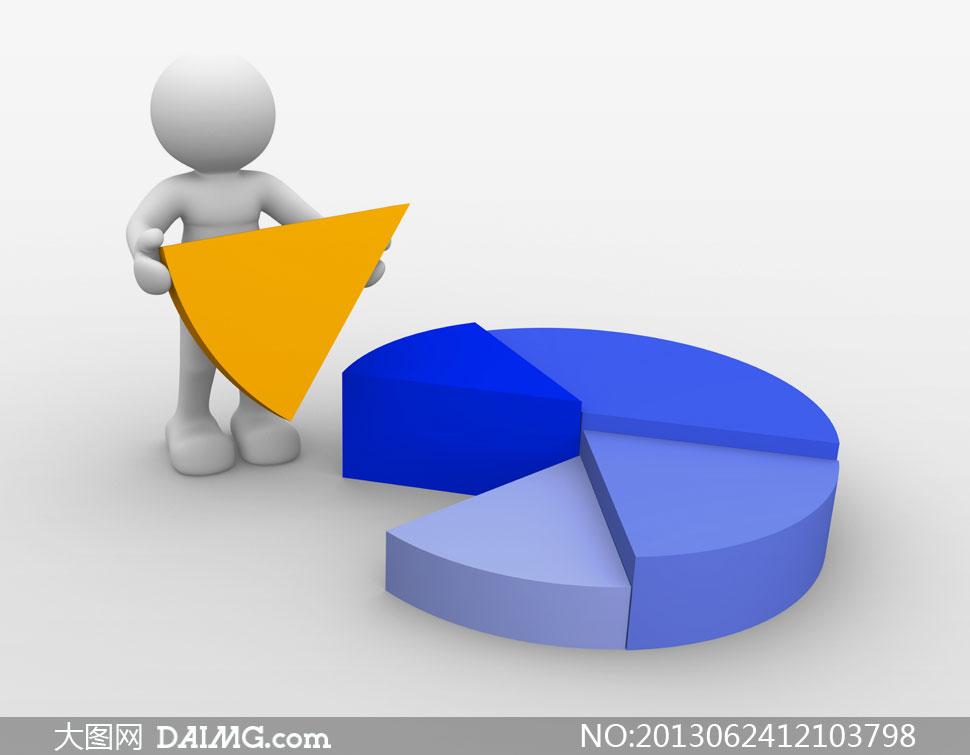 设计商业商务立体小人3d小人数据统计信息图蓝色黄色