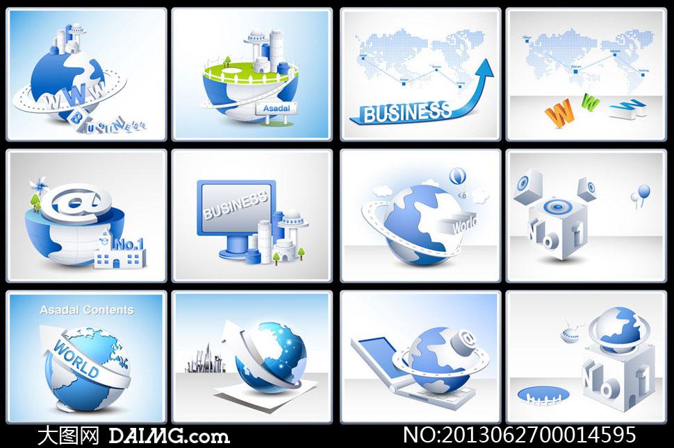 蓝色商务科技元素矢量素材