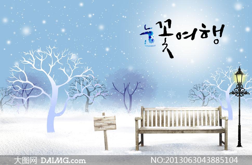 关键词: psd分层素材韩国素材no2天空雪花下雪路灯雪地白雪冰雪树木