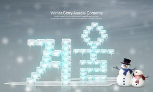 两只可爱雪人与冰雪字PSD分层素材