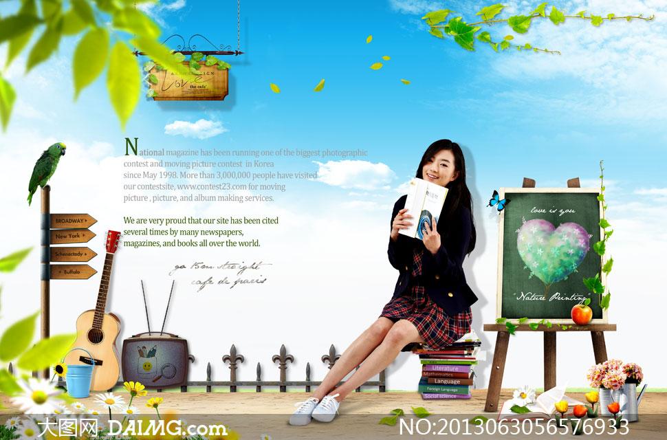 在大苹果树下下载_坐在一摞书上的女学生PSD分层素材 - 大图网daimg.com
