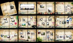 中国风毕业纪念册模板PSD源文件