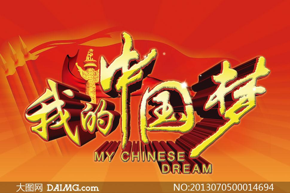 中国梦我的梦4k绘画_BradCarroll精美绘画作品插画设计欣赏芊