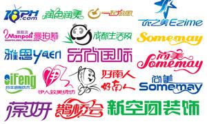 中文标志艺术字设计PSD分层素材