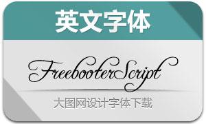 FreebooterScript(两款英文字体)