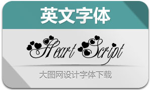 MCHeartScript(心形装饰的字体)