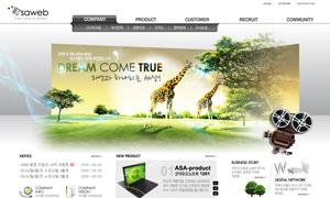 生物能源公司网页设计PSD源文件