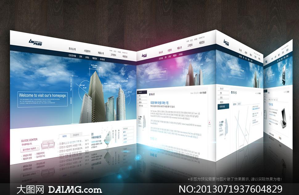 蓝天建筑网页设计PSD分层源文件 - 大图网设计
