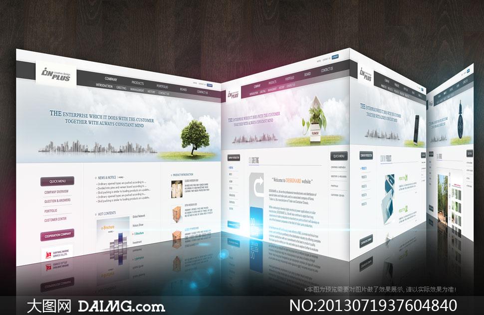 商务网站会计处理PSD分层源文件广告设计版式设计图片