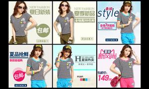 淘宝女装直通图广告设计PSD源文件
