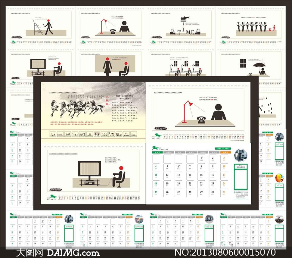 2014年简洁风格台历模板矢量素材