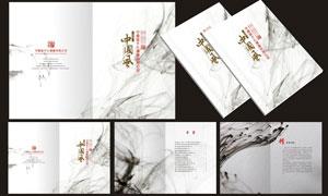 中国风水墨画册封面设计矢量素材