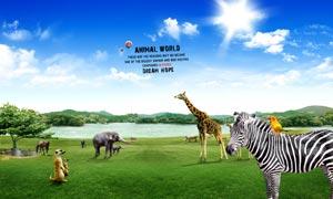 蓝天白云湖边野生动物PSD分层素材