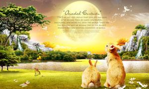 天空明月与湖边的兔子PSD分层素材