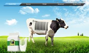 印有条形码的奶牛创意PSD分层素材