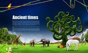 草地上的长颈鹿等动物PSD分层素材