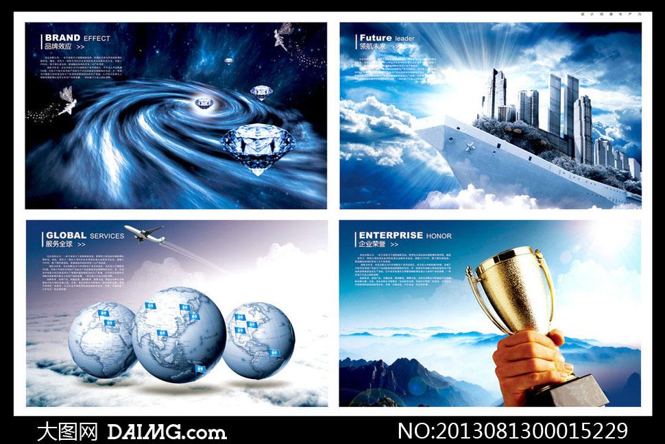 蓝色大气的企业荣誉模板psd源文件 - 大图网设计素材