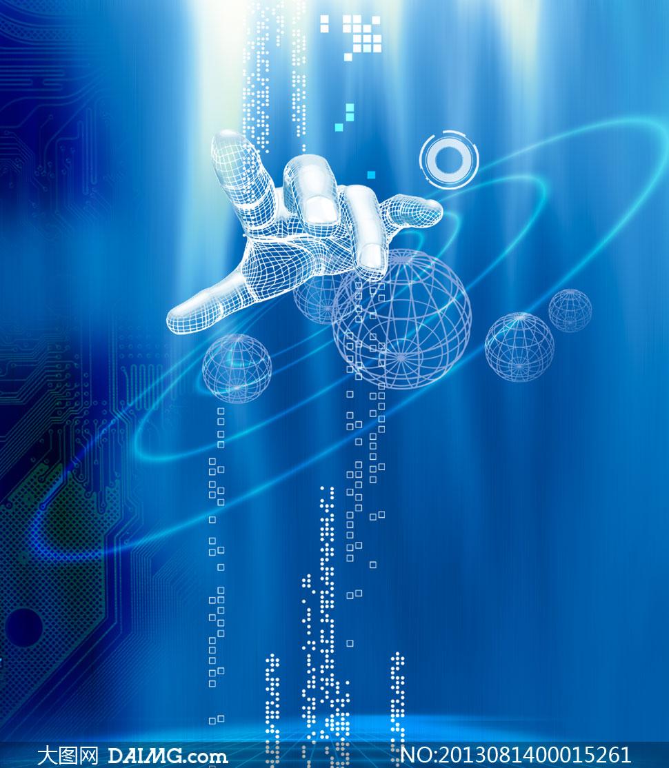 蓝色科技海报背景设计psd源文件
