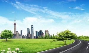 蓝天白云下的上海PSD分层素材