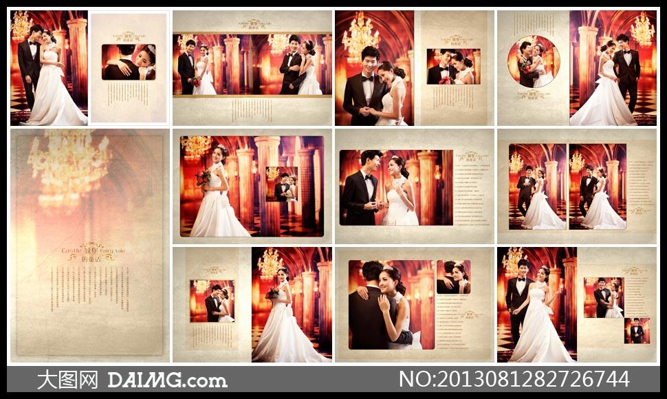 {城堡的童话}婚纱样册 - 大图网设计素材下载