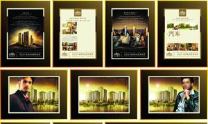 大气房地产广告设计矢量素材
