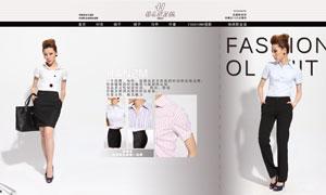 淘宝时尚女装首页装修PSD素材