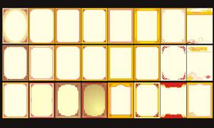 中国传统古典边框设计矢量素材