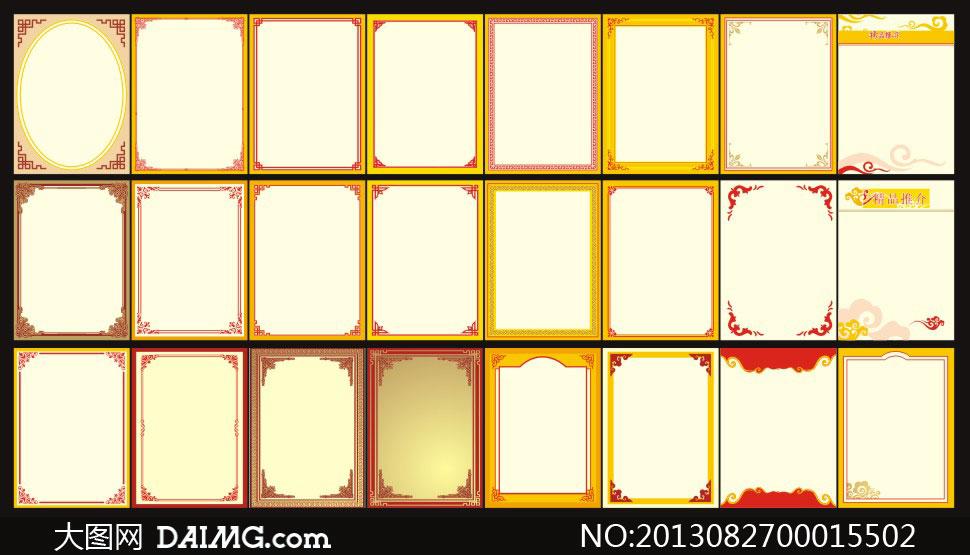 欧式相框艺术相框婚纱相框照片相框花边相框古典相框