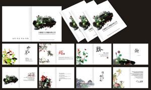 中国风传统画册模板矢量素材