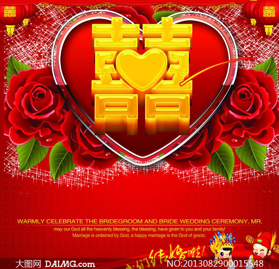 百年的新娘更新_红色喜庆的婚庆海报设计PSD源文件_大图网图片素材