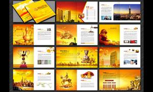金色大气的金融画册模板PSD源文件