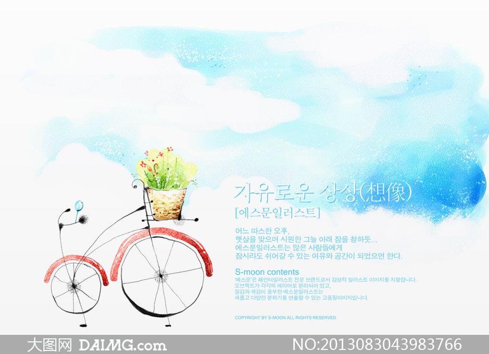带着花篮的自行车手绘psd分层素材