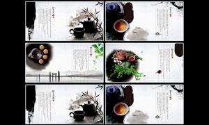 中国风水墨茶画册模板PSD源文件