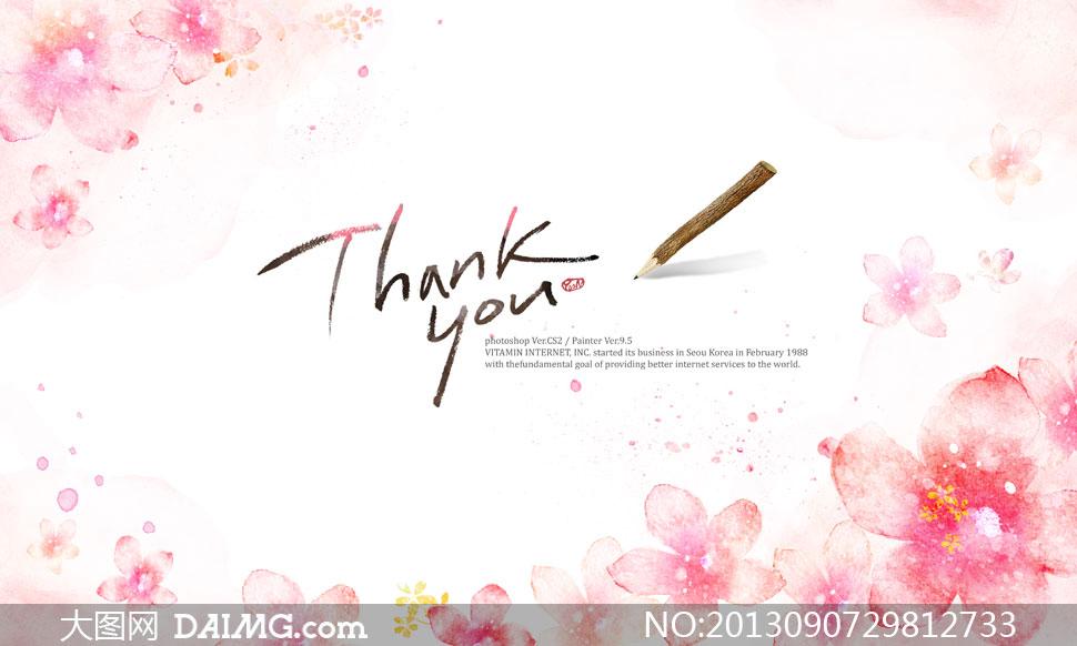 粉红色花朵图案与铅笔psd分层素材