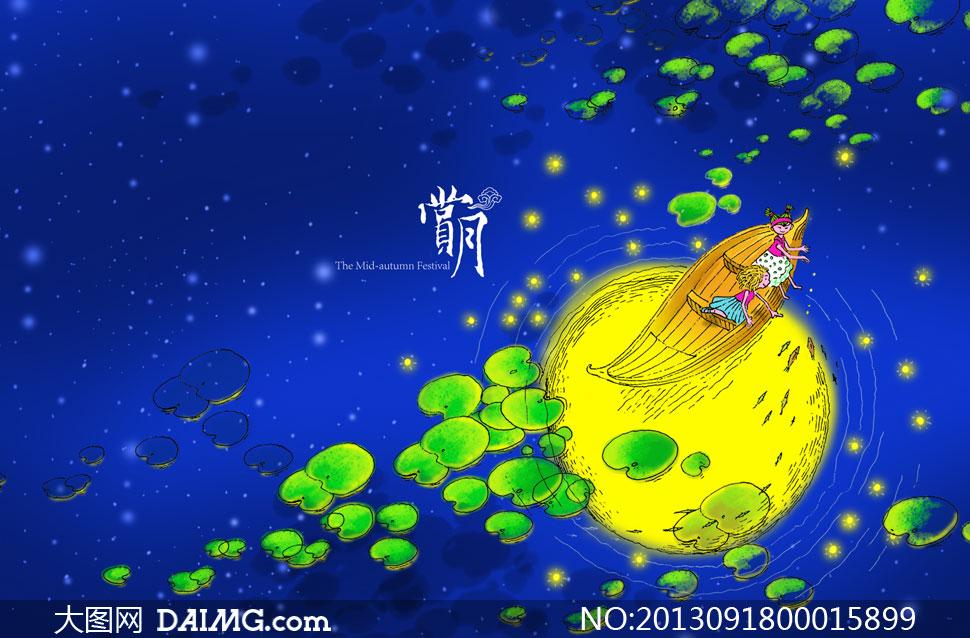 中秋赏月创意海报设计PSD源文件