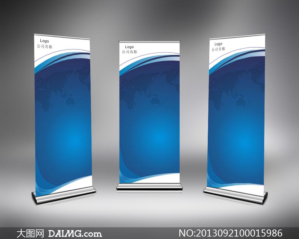 蓝色科技展架背景矢量素材