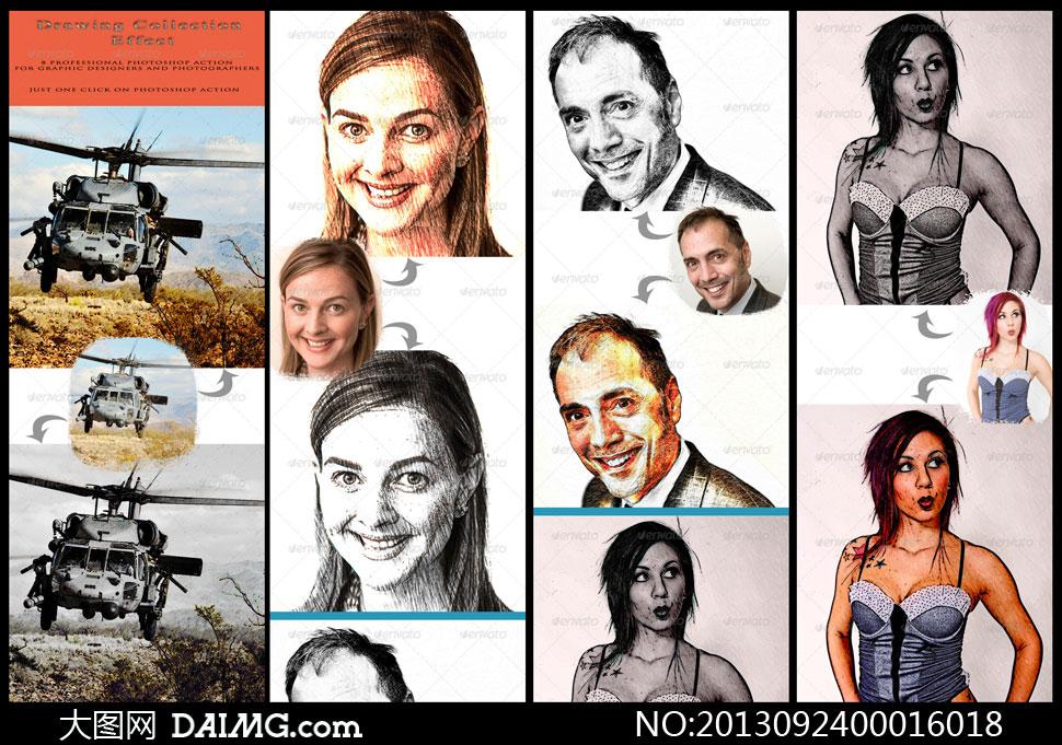 人像照片转彩色手绘效果ps动作