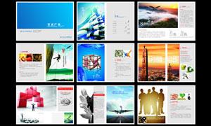 广告公司高档画册模板矢量源文件