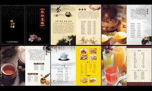 中国风传统茶画册模板矢量素材