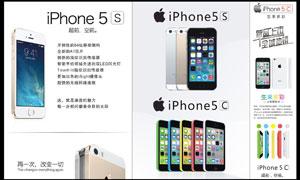 苹果5S手机新功能展示海报矢量素材 - 大图网